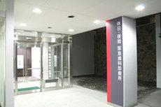 大阪府歯科医師会.jpg
