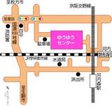 ゆうゆうセンター地図.jpgのサムネール画像